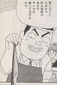 サンマの肝が苦手な人でも、苦くなくておいしいサンマ料理があると豪語する錦ちゃん