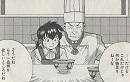 オヤジ風サンマ丼だけでは物足りないと思ったお二人は、さらに何かもう一品考える事に。