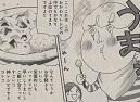 このシチューの特徴はごはんにものすごく合う事で、広田先生も感動してらっしゃってました