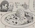 ご飯に合う!10分でできるクリームシチュー図