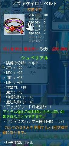 KY56f_20130612232004.jpg