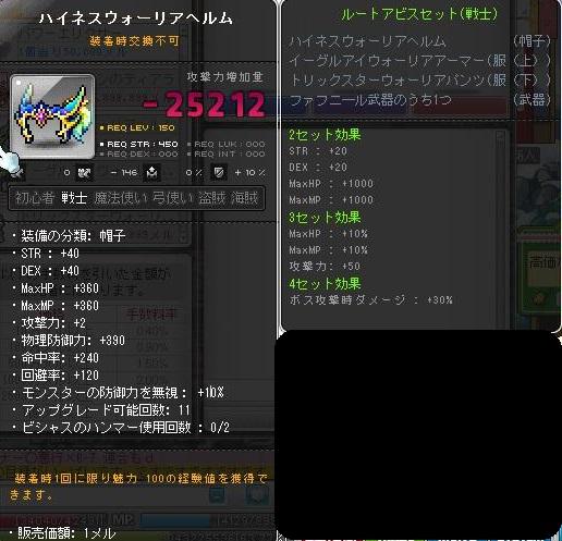 Maple000801_141534.jpg