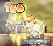 Maple130530_114305.jpg