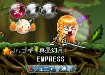 Maple130601_135707.jpg