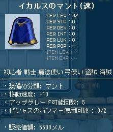 Maple130601_141105.jpg