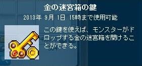 Maple130603_152135.jpg