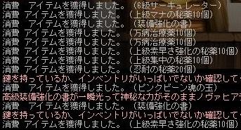 Maple130603_152500.jpg