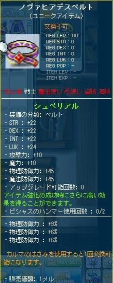 Maple130614_124851.jpg