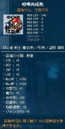Maple130620_110153.jpg