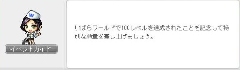 Maple130622_135434.jpg
