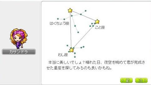Maple130627_162659.jpg
