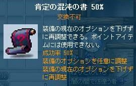 Maple130714_223626.jpg