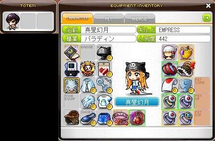 Maple130718_121914.jpg