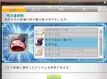 Maple130718_122045.jpg