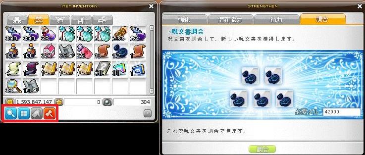 Maple130718_122109.jpg