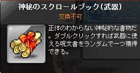 Maple130718_122452.jpg