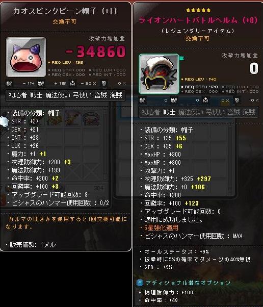 Maple130718_122621.jpg