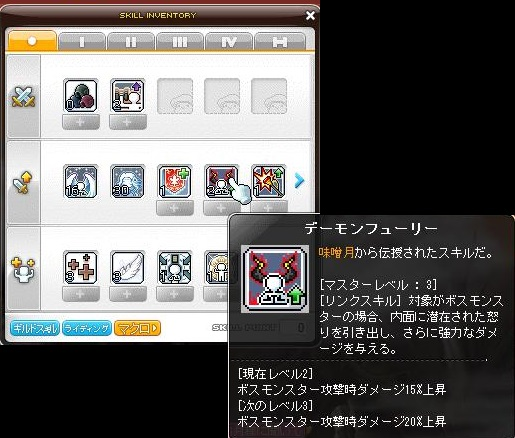 Maple130718_122806.jpg