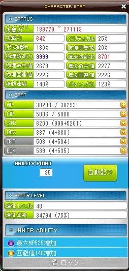 Maple130718_122845.jpg