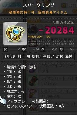 Maple130718_123337.jpg