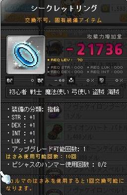 Maple130718_123341.jpg
