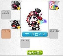 Maple130718_123435.jpg
