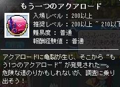 Maple130720_133149.jpg