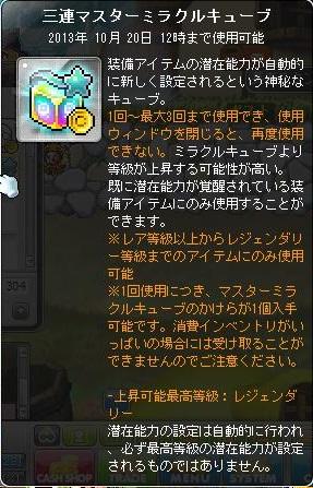 Maple130722_125814.jpg