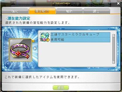 Maple130722_125826.jpg
