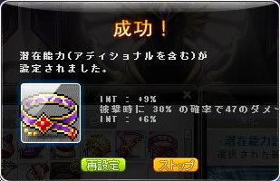 Maple130722_130043.jpg