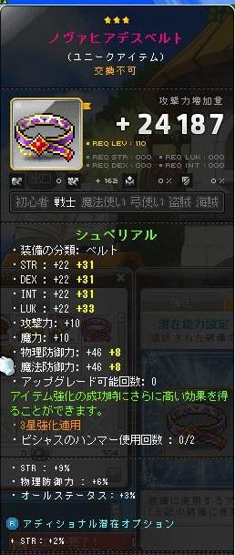 Maple130722_130404.jpg