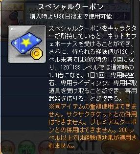 Maple130723_132120.jpg