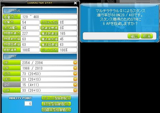 Maple130725_130512.jpg