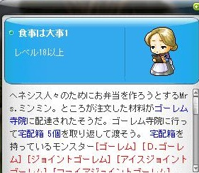 Maple130725_134420.jpg