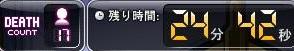 Maple130729_141722.jpg