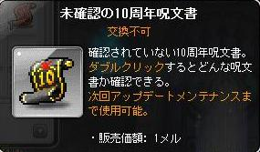 Maple130904_132930.jpg