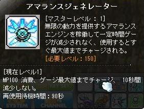 Maple130904_153417.jpg