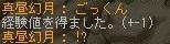 Maple130908_181421.jpg