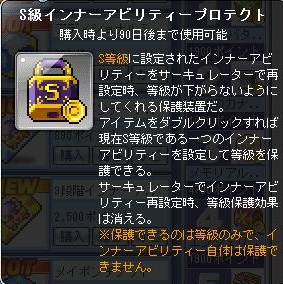 Maple130913_132337.jpg