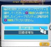 Maple130913_132501.jpg