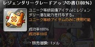 Maple140106_130142.jpg