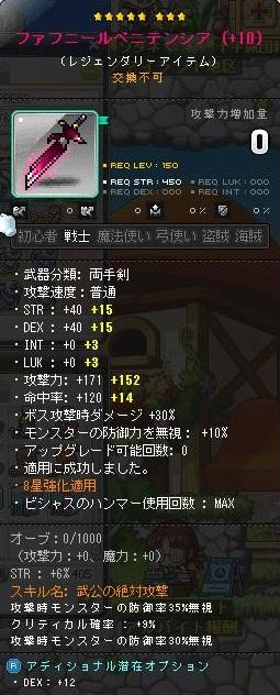 Maple140111_210132.jpg