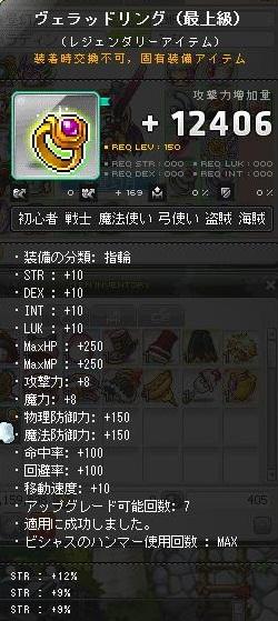 Maple140115_131029.jpg