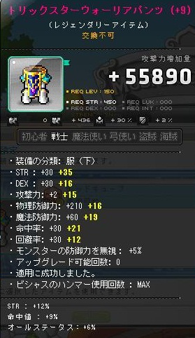 Maple140115_131555.jpg