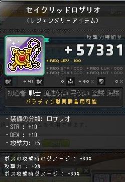 Maple140115_132502.jpg