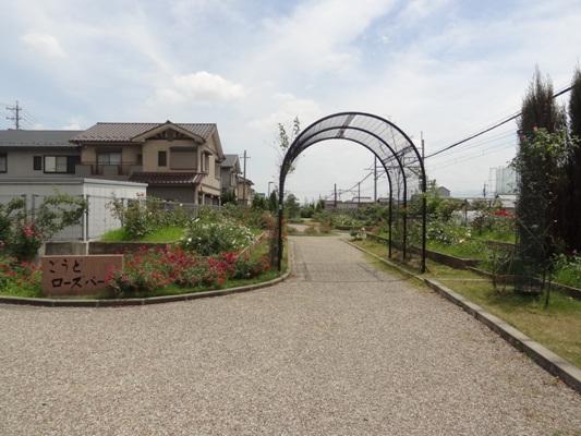 神戸町ローズガーデン1
