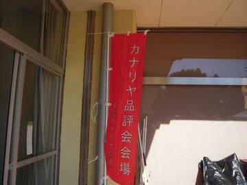 DSCN7444.jpg