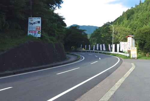 20130803事故現場