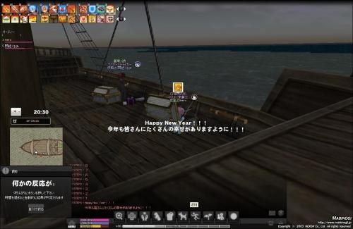 mabinogi_2012_12_31_008.jpg