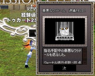 mabinogi_2013_12_29_003.jpg